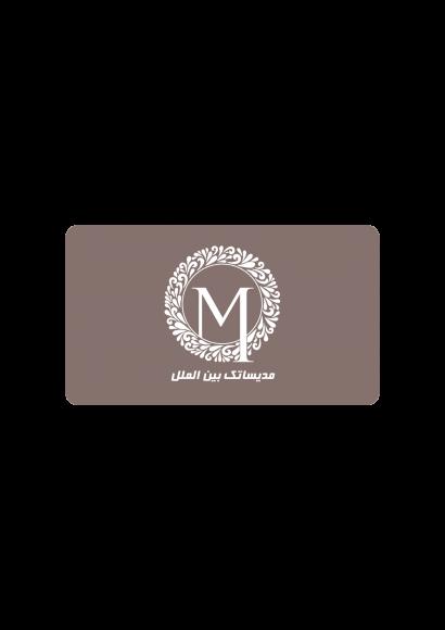 Medisatech-visit card-front side